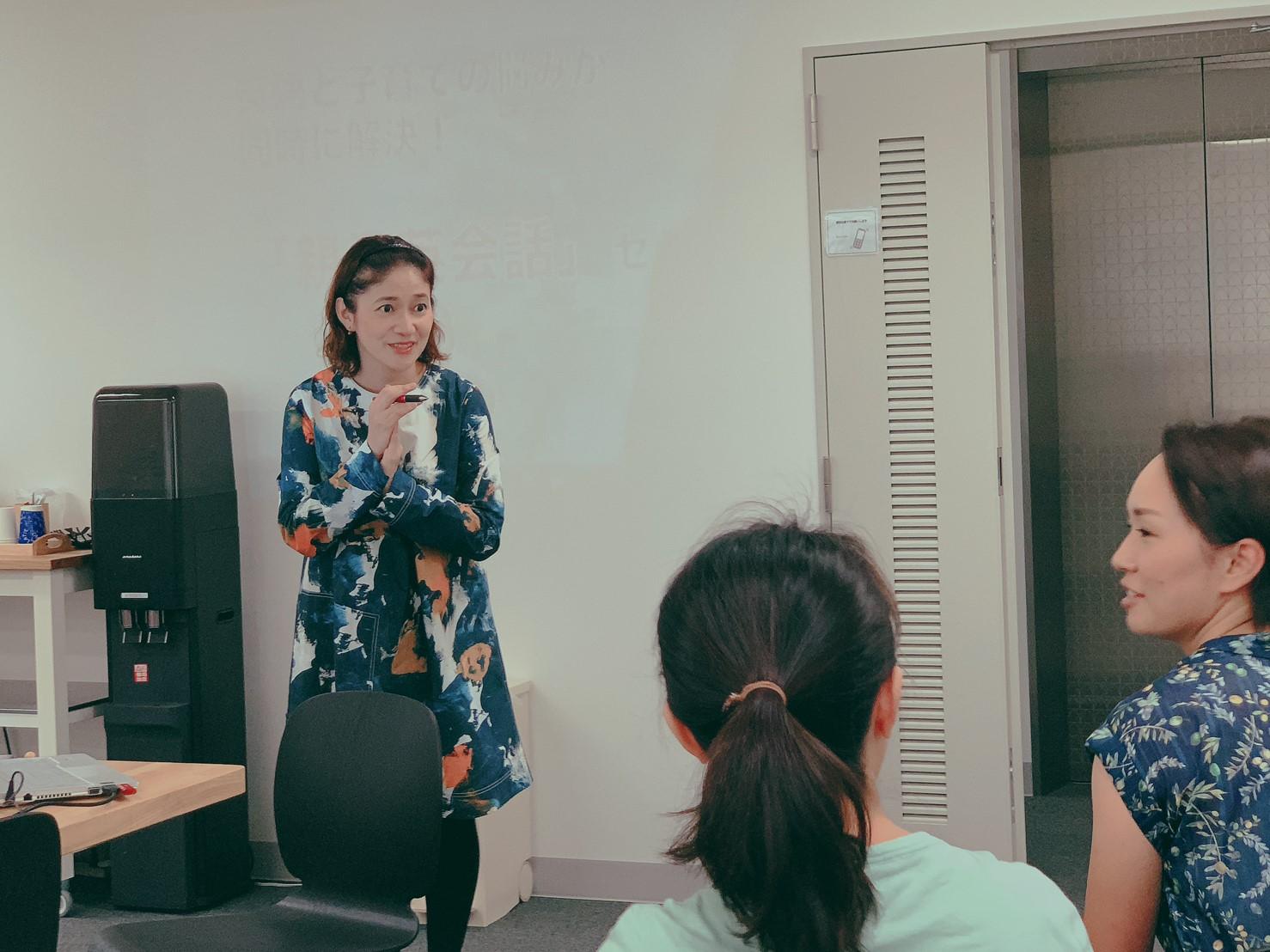 親子英会話セミナー開催中!